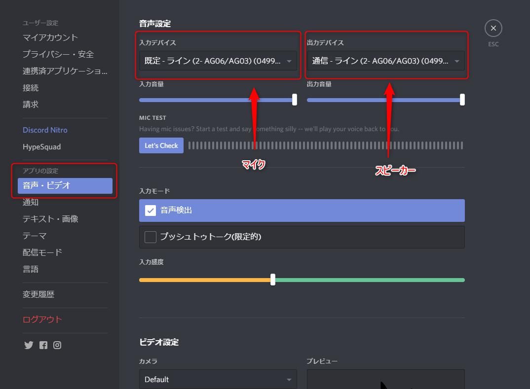 Discord - 無料・ダウンロード