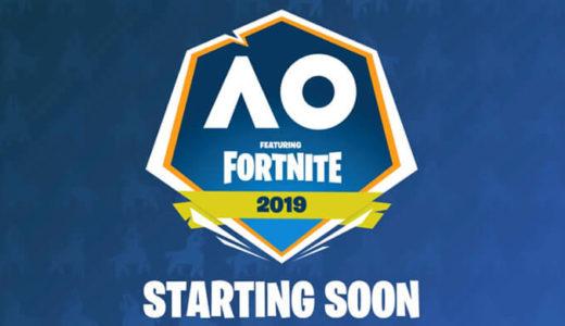 フォートナイト『Fortnite Summer Smash at AO 2019』プロアマにてEXILEの三代目J SOUL BROTHERS・ELLYさん出場