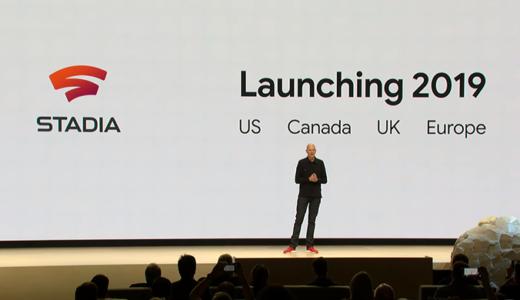 【悲報】Googleの新ゲームサービス「Stadia」日本へのローンチ(公開)は未定