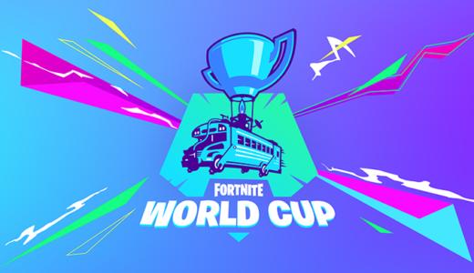 【フォートナイト】今週末開催フォトナワールドカップ2019に備えよう!Fortnite World Cup決勝は7月26日~28日!