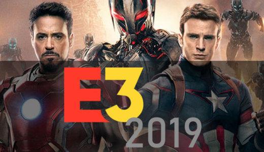 【E3 2019】スクエアエニックスからマーベルアベンジャーズ発売は2020年5月15日!最大4人のマルチプレイ可能