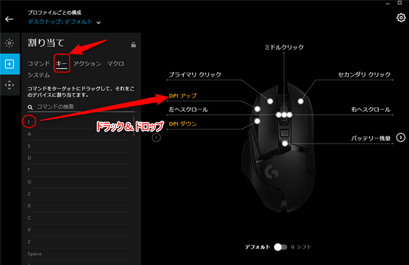 Dpi 設定 マウス
