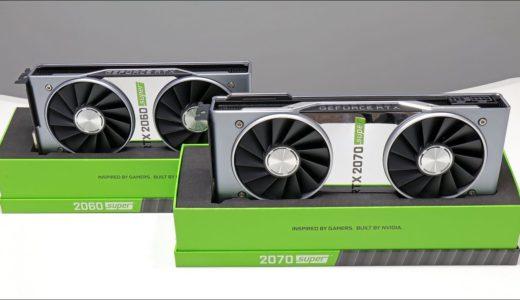 NVIDIAの新型GPU「GeForce RTX 2070 SUPER」「RTX 2060 SUPER」が各社(ZOTAC,MSI,玄人志向,GIGA-BYTE)より発売解禁。