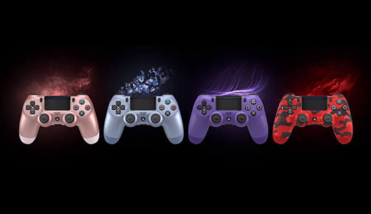 【PlayStation4】PS4の「ワイヤレスコントローラー(DUALSHOCK4)」に新色4色が9月6日数量限定発売