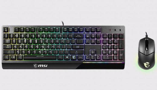 【MSI】エントリーゲーマー向けキーボード&マウス「VIGOR GK30 COMBO」を8月23日発売。価格約6000円