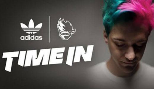 【快挙】Ninjaが「アディダス(Adidas)」とスポンサー契約!eスポーツプレイヤー個人と提携は異例!