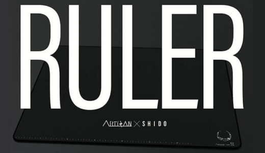 【オンキヨー】ゲーミング向けブランド「SHIDO」からARTISANコラボマウスパッド「RULER(ルーラー)」を発表