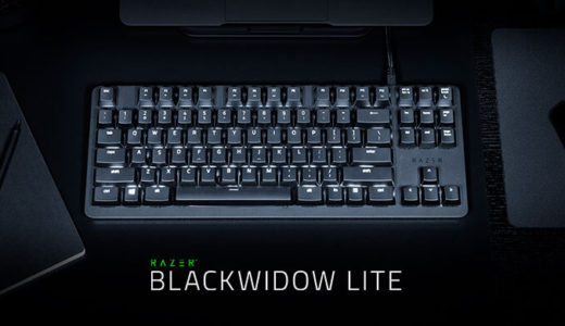 【Razer】10キーロールオーバー搭載の超静音ゲーミングキーボード「Razer BlackWidow Lite」を8月30日(金)に発売。