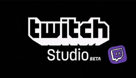 【Twitch】OBS不要でライブ配信を一括管理できるディスクトップアプリ「Twitch Studio」ベータ版を発表!