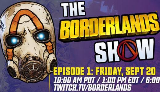 【ボーダーランズ3】緊急!Boderlands3『金のカギ』配布情報!Twitchの公式ライブ配信にてコードの無料配布を発表