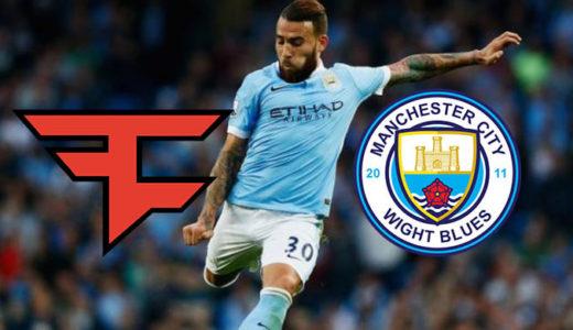 【eスポーツニュース】速報!『FazeClan』とサッカークラブチーム『マンチェスター・シティFC(マンC)』がパートナーシップ提携を発表
