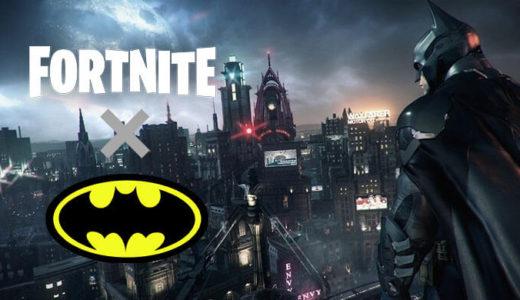 【フォートナイト】シーズンX/10 リーク情報!バットマンコラボで限定チャレンジ「ゴッサムシティへようこそ(仮)」がやってくる!?