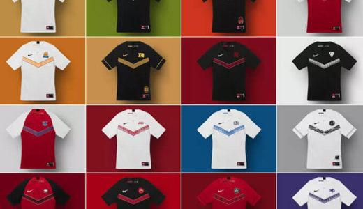 【ナイキ】中国のリーグ・オブ・レジェンズのeスポーツチームのユニフォームを発表