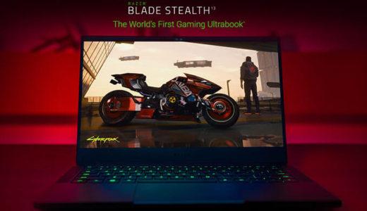 【Razer】13インチ液晶ゲーミングノートPC「Blade Stealth」シリーズにグラボ『GTX 1650』が搭載された2019年後期モデル新登場