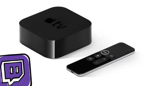 【Twitchニュース】AppleTVでTwitchアプリがリリース!