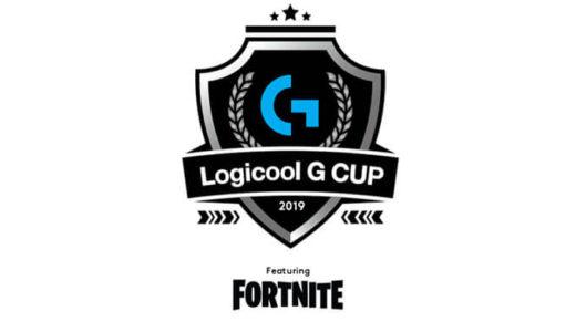 【eスポーツ】『フォートナイト』国内アマチュア大会『Logicool G CUP 2019』11月開催!本日10月21日(月)よりエントリー開始