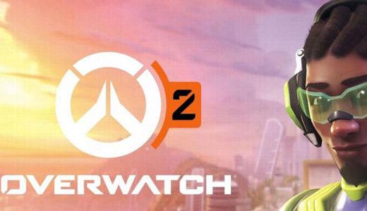 【Blizzard】11月2日開催「BlizzCon 2019」で『オーバーウォッチ2』と新しいPvEモードを公開の可能性!
