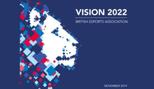 【British Esports Association】英国eスポーツ協会、2020年までの今後3年間のビジョンを発表