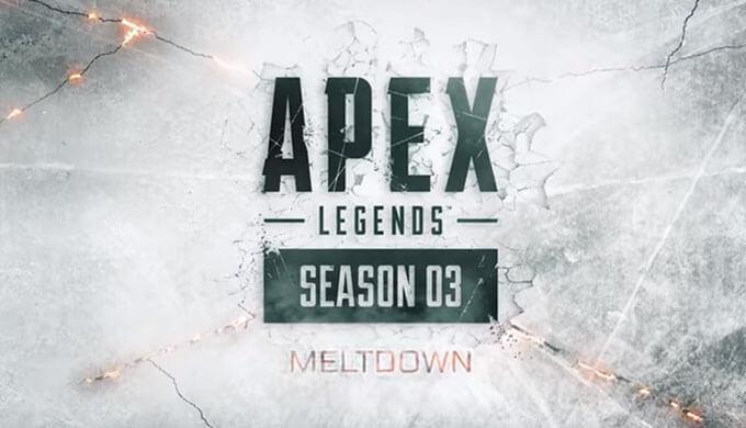 apex legends リーク