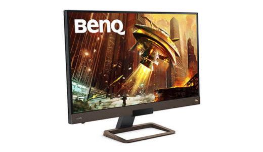 【BENQ】IPSの高画質と144Hzのリフレッシュレート27型ゲーミングモニター「EX2780Q」11月22日より発売