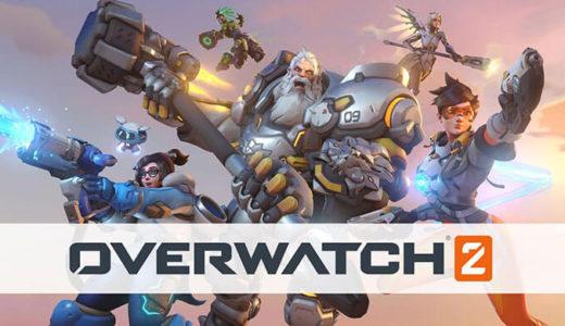 【Blizzard】『 Overwatch 2(オーバーウォッチ2)』正式発表!トレーラー動画公開