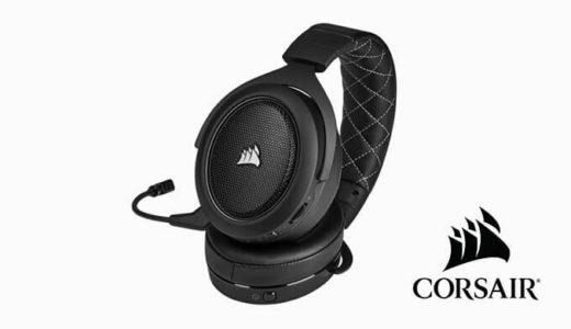 【Corsair】ワイヤレスゲーミングヘッドセット「HS70 Pro Wireless」を11月30日発売