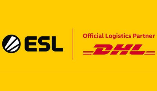 【eスポーツ】ドイツの空運DHLパートナーシップ『Intel Extreme Masters10周年イベント』が11月7日から中国で開催!