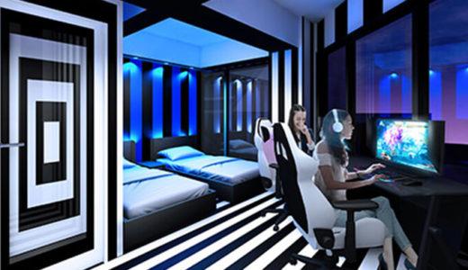 国内初泊まれるeスポーツ施設誕生!ホテル「e-ZONe ~電脳空間~大阪日本橋」本日2019年11月1日(金)より宿泊予約受付開始
