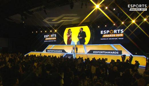 【Esports Awards 2019】eスポーツアワード最終結果!2019年eスポーツを代表する各業界受賞者発表