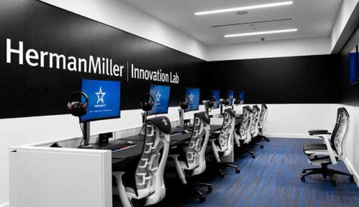 【Herman Miller(ハーマンミラー)】eスポーツチーム「ComplexityGaming」と提携しゲーミングチェア市場へ本格参入へ