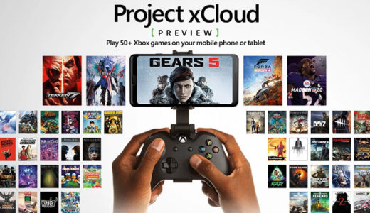 【マイクロソフト】クラウドゲーミングサービス『Project xCloud』は『Stadia』を上回る50以上タイトル追加!2020年日本でも開始!タイトル一覧