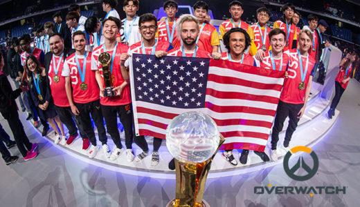 【オーバーウォッチ・ワールドカップ2019】アメリカチームが中国と韓国を破りを初優勝!