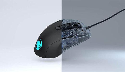 【ROCCAT】従来モデルから25%軽量66gゲーミングマウス『Kone Pure Ultra』を11月14日国内発売決定