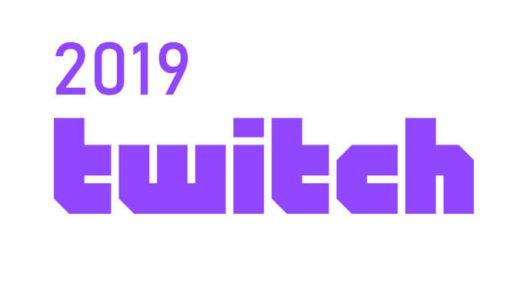 【2019年版】Twitchで最も視聴&配信されたゲームランキングまとめ