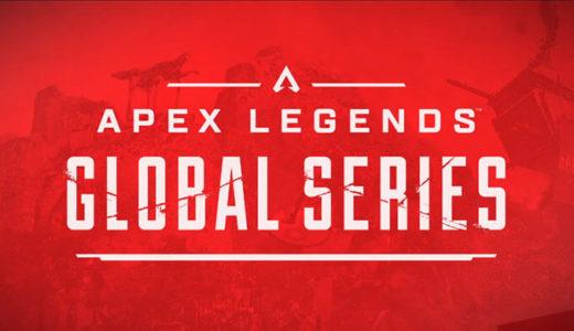 【Apex Legends】2020年1月25日開幕!エーペックスレジェンズPC版の公式eスポーツシリーズ賞金総額300万ドル!