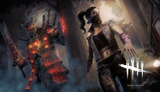 【DeadbyDaylight】DBD12月4日午前1時デッドバイデイライトアップデート開始!殺キラー「鬼」と生存者「木村結衣」実装