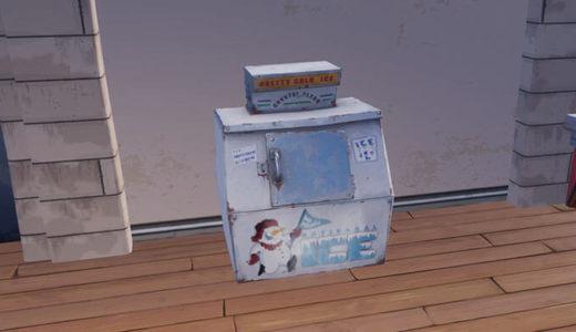 【フォートナイト】ウィンターフェスト『アイスボックスを開ける』場所【FORTNITE】