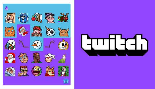 【Twitch】ホリデー限定スタンプが解禁!獲得スタンプは2020年1月末まで利用可能