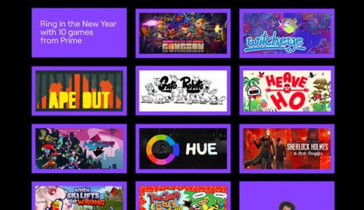 【Twitch】プライム会員無料インディーズゲーム5タイトル配布開始!1月31日まで