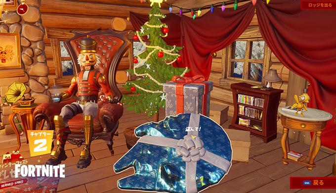 クリスマス イベント ナイト フォート