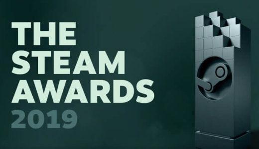 【第4回Steamアワード】PCゲームストア『STEAM』のゲームオブザイヤー2019年『SEKIRO』に決定!