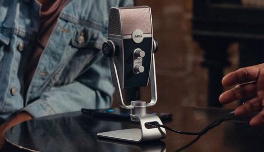 【AKG】ゲームやネット配信にも使える4つの指向性USBマイクロホン『Lyra-Y3』を1月24日発売
