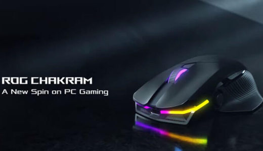 【Asus】取付け可能ジョイスティック付きワイヤレスゲーミングマウス「ROG Chakram」公式動画発表!CES2020