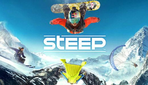 【EpicGamesストア】毎週の無料ゲームに『Steep』や『ダークサイダーズ2』の提供開始!1月10日まで