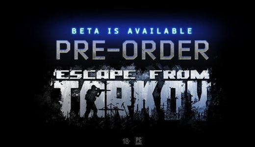 【EFT】話題のFPSゲーム『escape from tarkov』購入からインストール方法!【タルコフ】