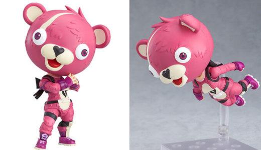 【フォートナイト】 シリーズ第一弾!可愛い「ピンクのクマちゃん」がねんどろいどで登場!予約開始