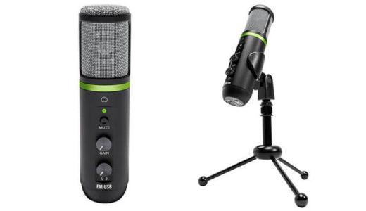 【Mackie ( マッキー ) 】ライブ配信や動画作成に便利なUSBコンデンサーマイク「EleMent EM-USB」発表