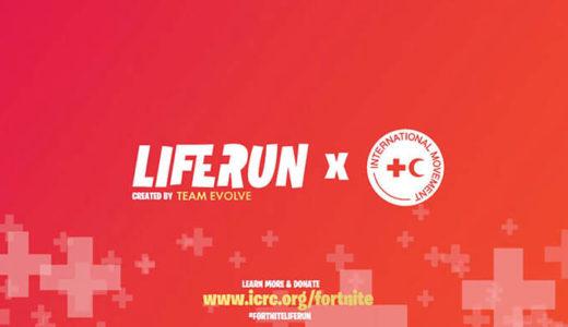 【フォートナイト】1月19日実装予定の新ゲームモード「Liferun(ライフラン)」 公式トレーラー公開【Fortnite】