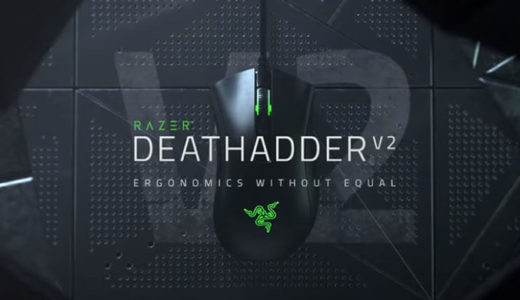 【RAZER】PTFE製マウスソール採用最新ゲーミングマウス「DEATHADDER V2」1月24日に国内発売決定