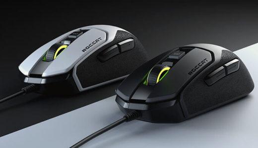 【ROCCAT】エントリーモデルのゲーミングマウス「KAIN 100/102 AIMO」国内2月13日出荷開始